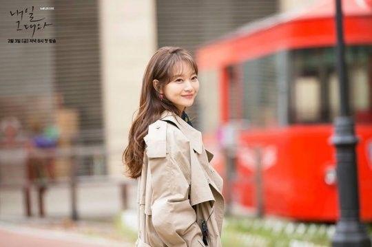 Tomorrow With You Shin Min Ah Lee Je Hoon 1
