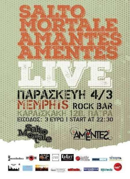 SALTO MORTALE, AMANTES AMENTES: Παρασκευή 4 Μαρτίου @ Memphis Rock Bar (Πάτρα)