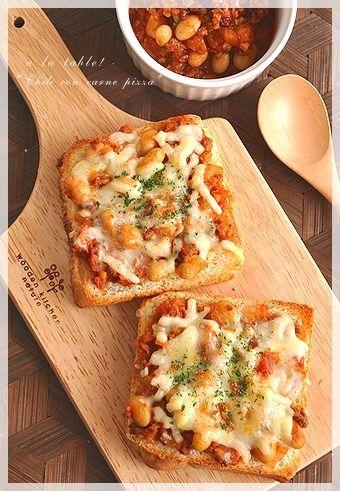 チリコンカンdeピザトースト by saeさん | レシピブログ - 料理ブログ ...