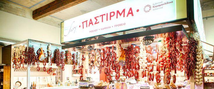 http://karamanlidika.gr/