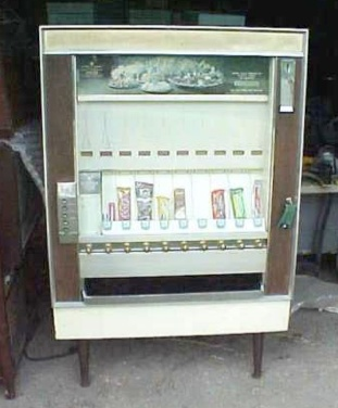 1970s Coffee Vending Machine