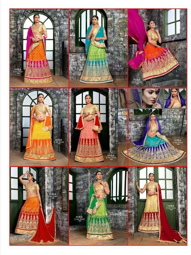 Buy Hiba By Sanskar Online at Best price in India
