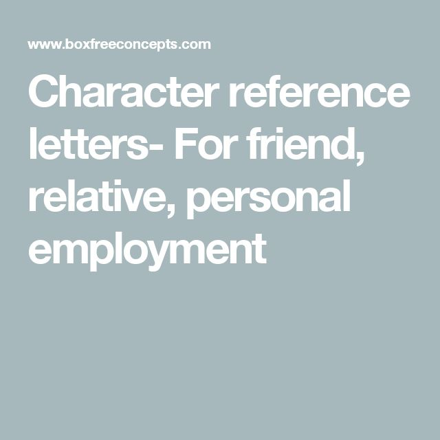 Best  Personal Reference Letter Ideas On   Resume