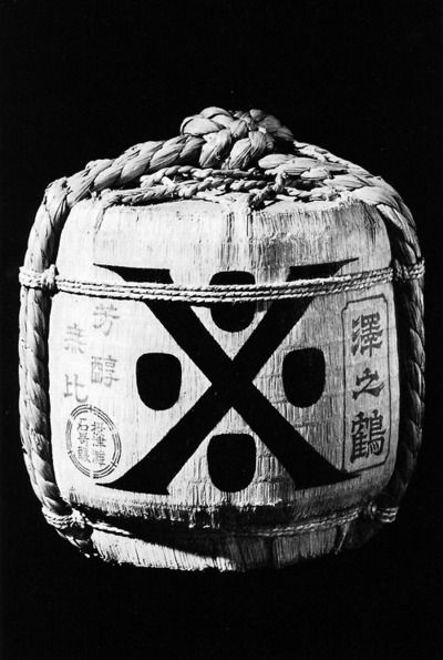 Japanese traditional packaging for Sake barrel