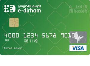 E-Dirham wins special merit award. http://one1info.com/article-E-Dirham-wins-special-merit-award-9167
