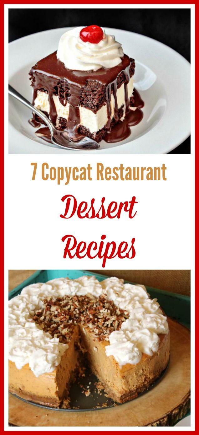 Copycat Restaurant Dessert Recipes Dessert Recipes