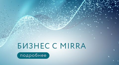 Присоединяйтесь к нам. Поддержим российского производителя вместе. Подробности https://m.vk.com/id256275272