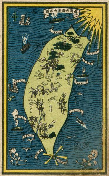 1930年代日治時期台灣茶園分佈圖