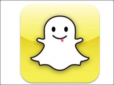 Snapchat's automatic alerts about third-party apps