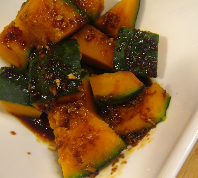 steamed kabocha with shoyu and ginger | Fall/Winter Food | Pinterest