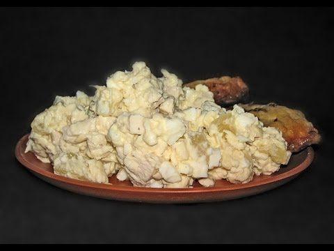 Салат из Курицы с Ананасом видео рецепт 2 яйца 150 г консервированных ананасов 200-250 г курицы (филе) 100 г сыра 2-3 ст.л. сметаны 13 ч.л. горчичного порошка соль, перец можно добавить молотые грецкие орехи.