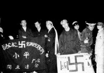アウトロー列伝 闇社会: 伝説の暴走族「ブラックエンペラー」の歴代総長、有名人まとめ