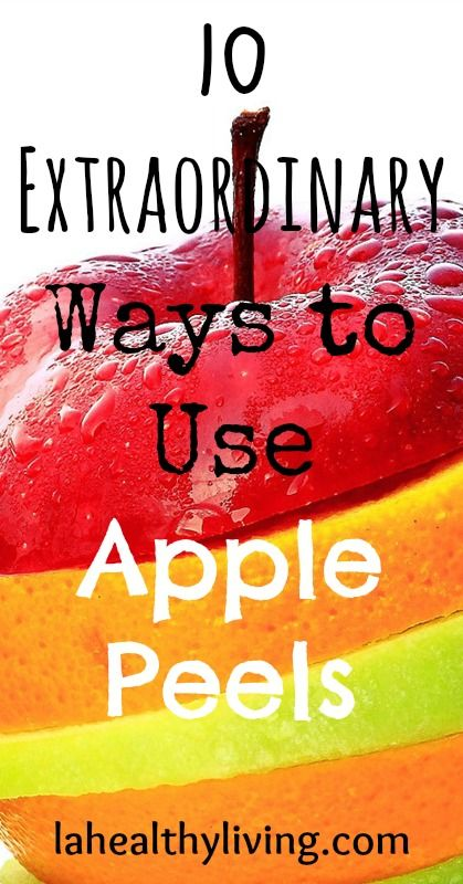 10 extraordinary ways to use apple peels what 39 s the the o 39 jays and sauces - Practical uses for the apple peels ...