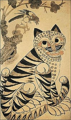 Traditional Korean Minhwa (folk) painting of a tiger and a magpie.