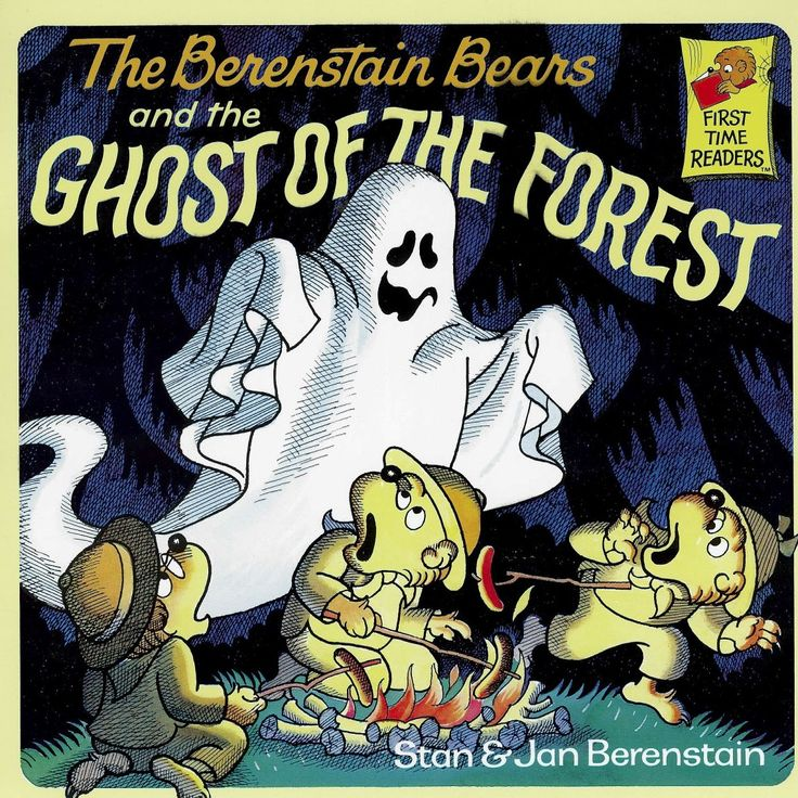 Join the Bear Scouts and Scout Leader Jane as they set out for an overnight stay in Great Spooky Forest. Papa plans a trick on the Scouts … but someone else turns out to be a spookier spook! Who is it?? Find out in The Berenstain Bears and the Ghost of the Forest.  http://www.berenstainbears.com/parents/amazon_books.html
