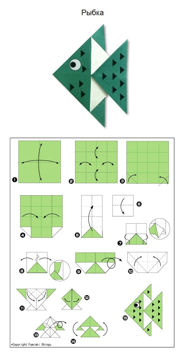 схема сборки изделия из треугольных модулей