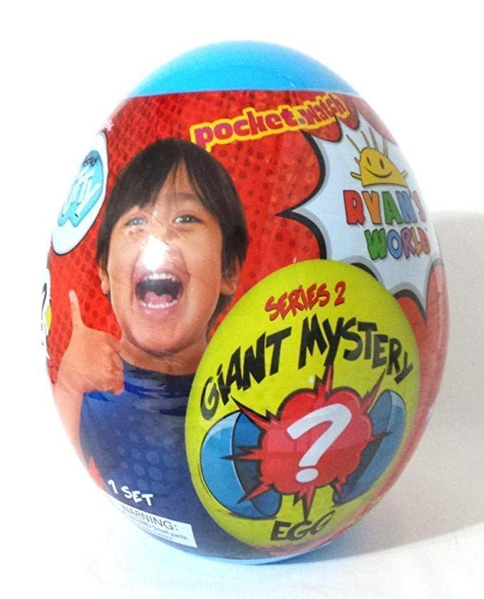 RYAN'S WORLD GIANT MYSTERY WHITE EGG SERIES 2 TARGET EXCLUSIVE VERY RARE