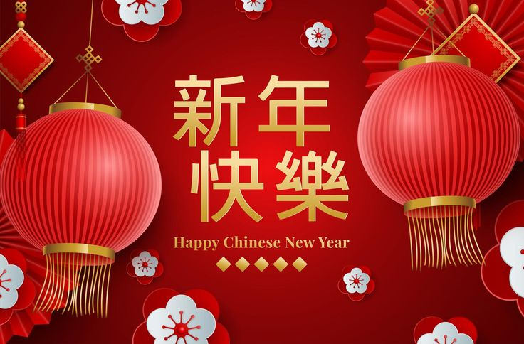 Chinese Greeting Card for 2020 New Year in 2020 Greeting