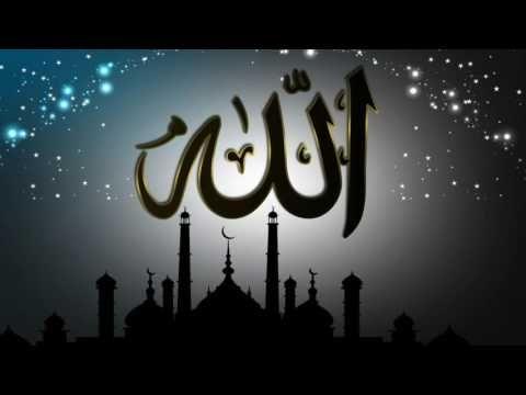 Lâ İlâhe İllallah - Tesbihat Zikir (1000 Kere) - YouTube