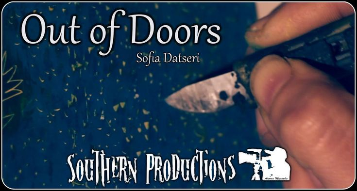 Out of doors | Sofia Datseri