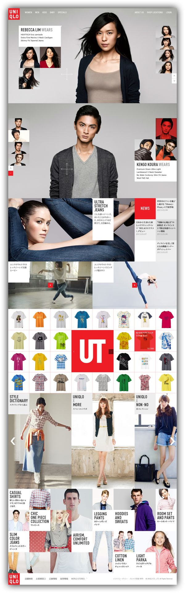Uniqlo on Behance