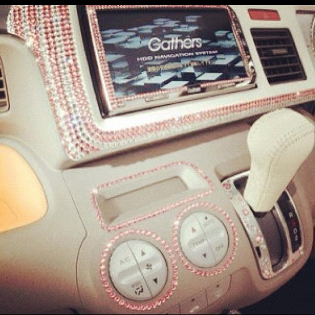 Dream Interior Of My Future Car