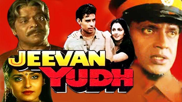 Free Jeevan Yudh (1997) Full Hindi Movie   Mithun Chakraborty, Raakhee, Jaya Pradha, Atul Agnihotri Watch Online watch on  https://www.free123movies.net/free-jeevan-yudh-1997-full-hindi-movie-mithun-chakraborty-raakhee-jaya-pradha-atul-agnihotri-watch-online/