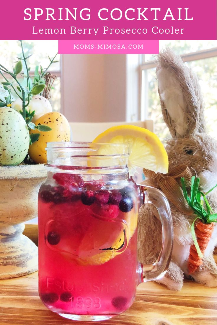 My Recipe Magic Fourth Of July Drinks Spritzer Yummy Drinks