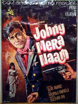 Johny Mera Naam (1970); DIRECTOR: Vijay Anand; STARS: Dev Anand, Hema Malini, Pran, Premnath, Jeevan; MUSIC DIRECTOR: Kalyanji-Anandji