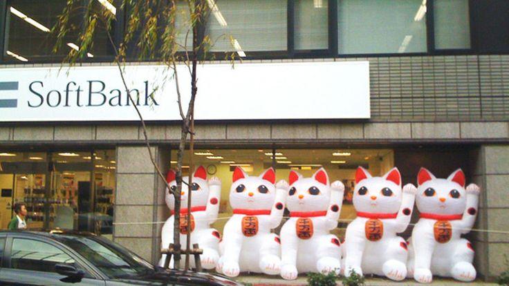 El gigante japonés Softbank ha anunciado la compra de ARM Holdings, una importante compañía británica de tecnología. Sin embargo, hay indicios de que China podría estar detras de esa adquisición.