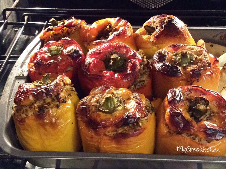 GEMISTA - GREEK STUFFED PEPPERS