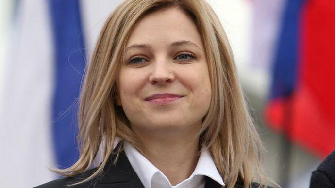 Crimean chief prosecutor Natalia Poklonskaya swears oath to Russia (VIDEO)