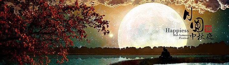 moon lake, Full Moon In The Autumn, Lakeview Night, Background image