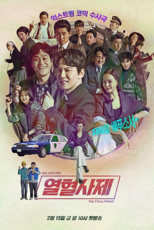 Download Drama Korea The Fiery Priest Subtitle Indonesia
