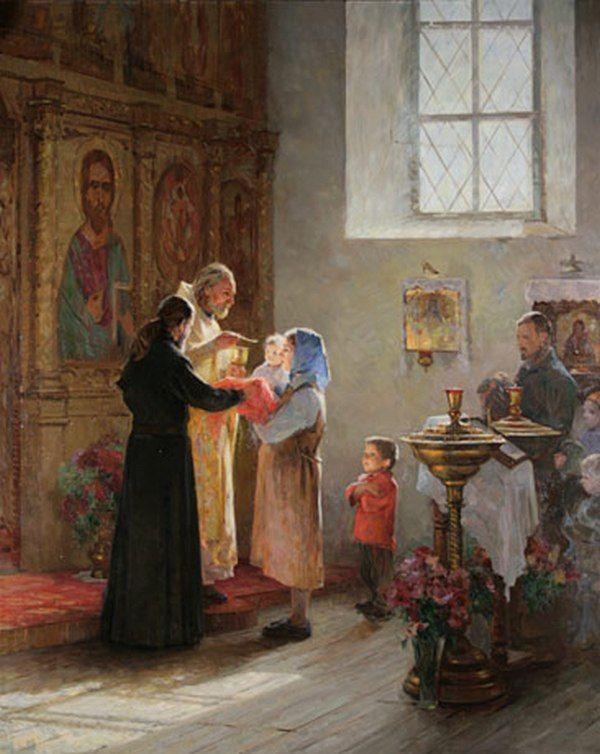 Holy Communion <3  А.Е. Косничев «Причастие». Холст, масло. 2009