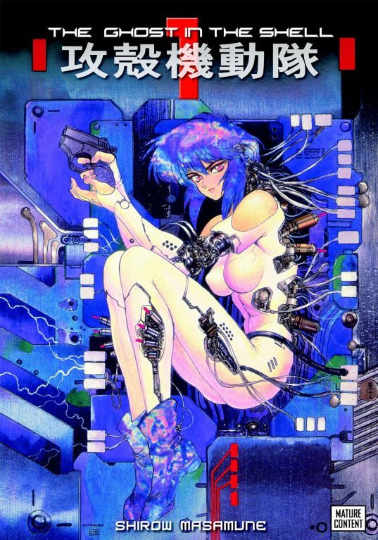 #Reseña Ghost in the shell  Una obra maestra del CyberPunk