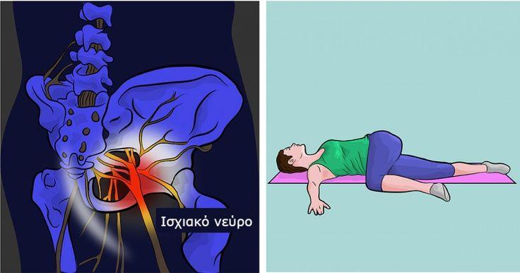 8 Πανεύκολες Στάσεις Γιόγκα που θα γιατρέψουν τον Πόνο στη Μέση σας, με Φυσικό Τρόπο. Θα εκπλαγείτε με τα Αποτελέσματα! Crazynews.gr