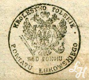 Pieczęć Sądu Pokoju Powiatu Łukowskiego z 1819 r.