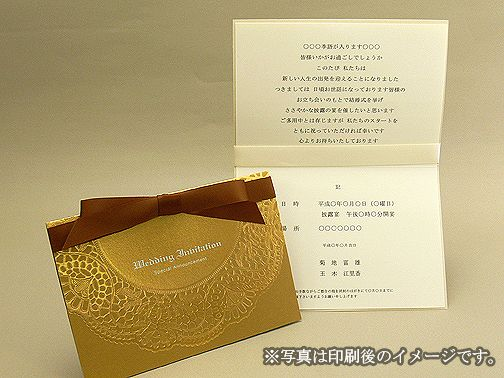 シュガー招待状セット【印刷なし・手作りキット】