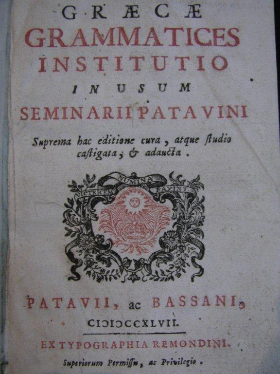 Gramática Griega, 1747 #lagalatea www.lagalatea.es