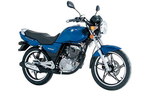 Suzuki Motos | EN125-2A