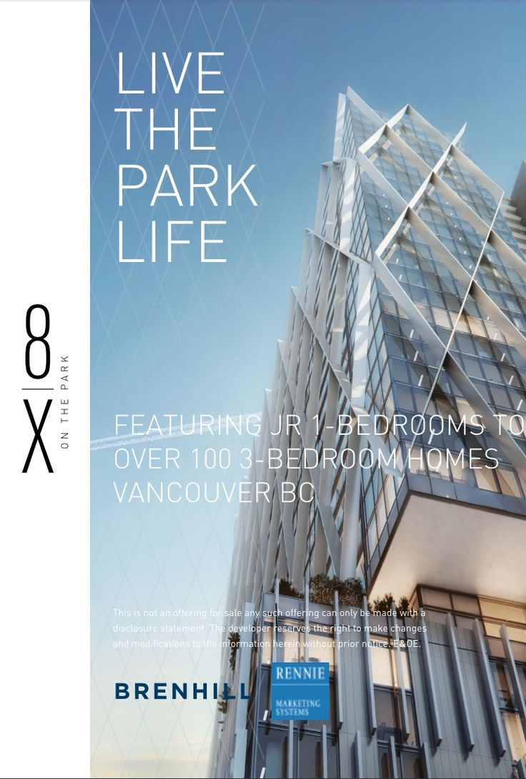 8X On The Park is a new condo project by Brenhill coming to Yaletown with presales starting in 2016.