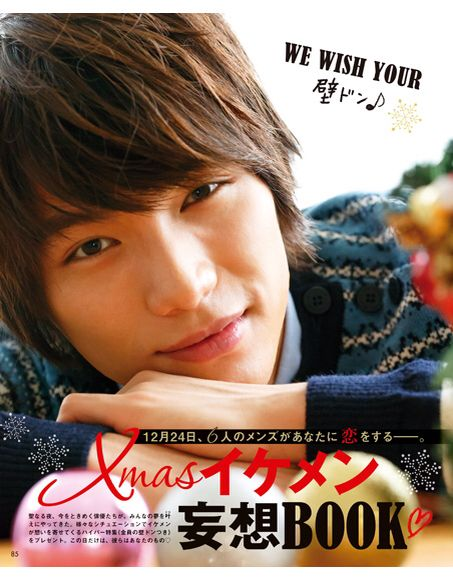Fashion sota fukushi