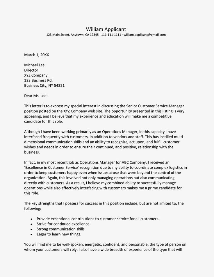 26 Cover Letter With Salary Requirements Cover Letter Tips