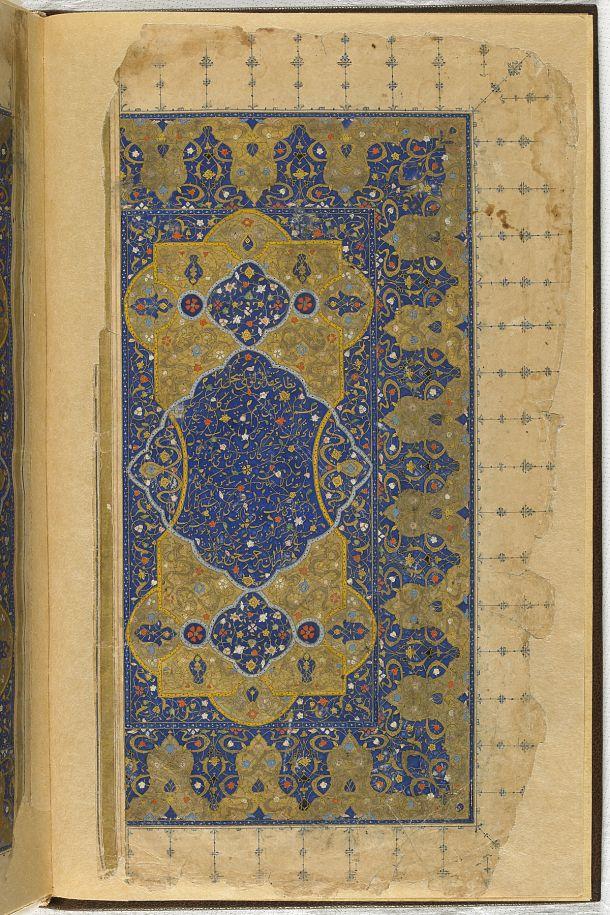 Folio from a Khamsa (Quintet) by Nizami (d.1209); frontispiece  TYPE Manuscript folio MAKER(S) Calligrapher: Murshid al-Shirazi HISTORICAL PERIOD(S) Safavid period, 1548 (955 A.H.) MEDIUM Ink, opaque watercolor and gold on paper DIMENSION(S) H x W: 30.9 x 18.3 cm (12 3/16 x 7 3/16 in) GEOGRAPHY Iran, Shiraz