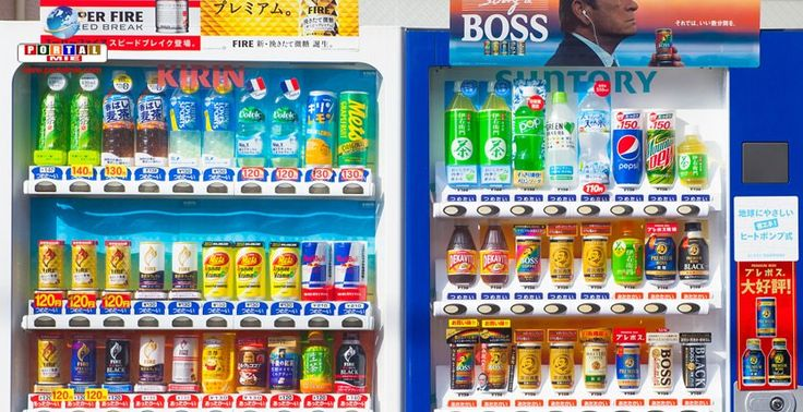 Queda nas vendas fez com que as fabricantes de bebidas renovassem suas estratégias de negócios que envolvem as jidohanbaiki.