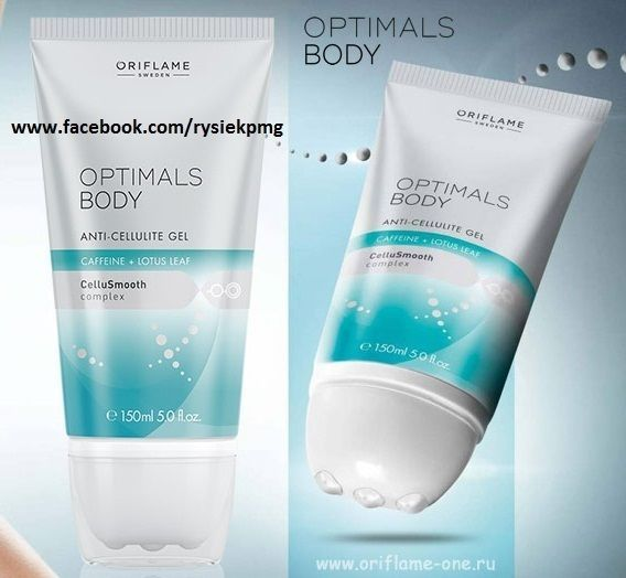 Oriflame Optimals Body Anti-Cellulite Gel - Caffeine + Lotus Leaf