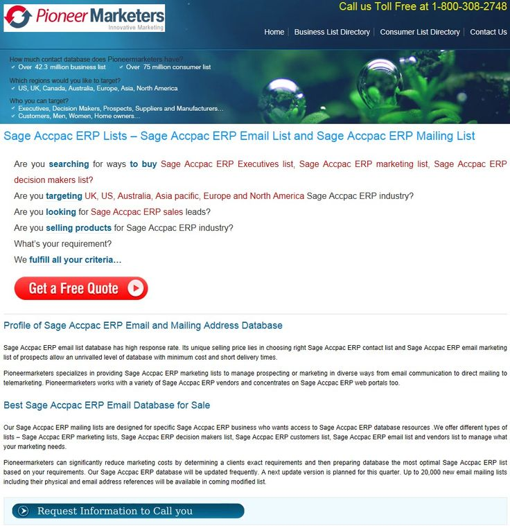 Sage Accpac ERP Decision Makers List from PioneerMarketers - http://www.pioneermarketers.biz/email-list/sage-accpac-erp-users-email-and-mailing-list
