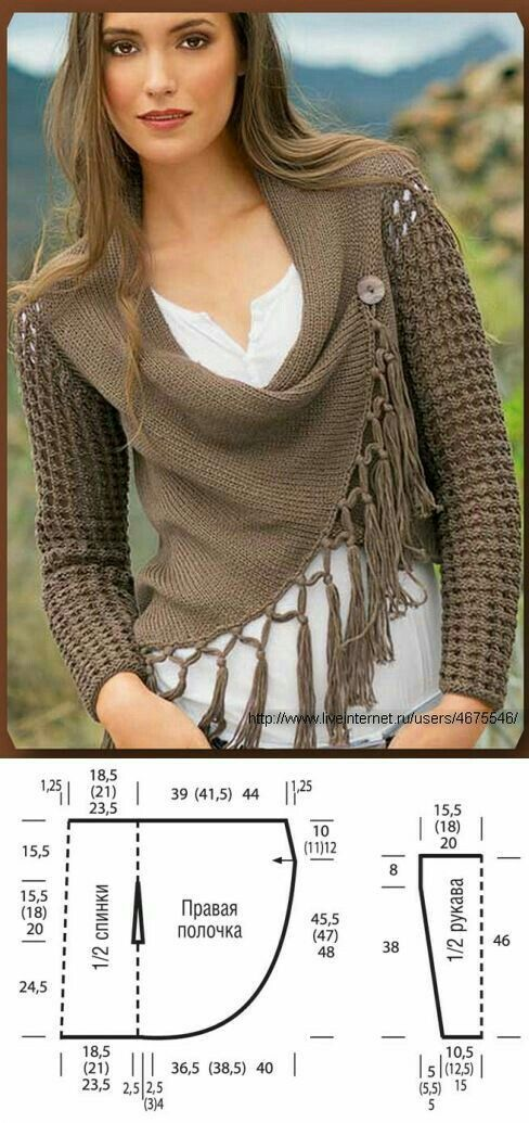 Asymmetric Crochet Sweater