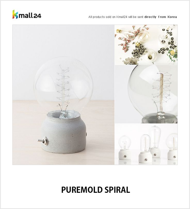 The cozy lights with modern design will brighten up your room.  ▶ Shop here : http://bit.ly/1KyuUbz Kmall24 ‪#‎Lights‬ ‪#‎Interior‬ ‪#‎ModernDesign‬ ‪#‎KBSDrama‬
